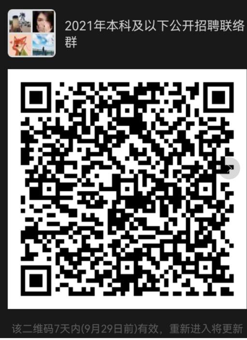 微信截图_20210922091429.png